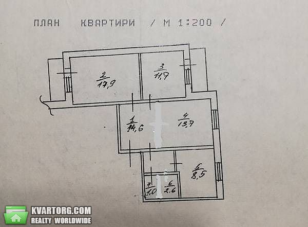 продам 3-комнатную квартиру Киев, ул. Тимошенко 33/35 - Фото 5