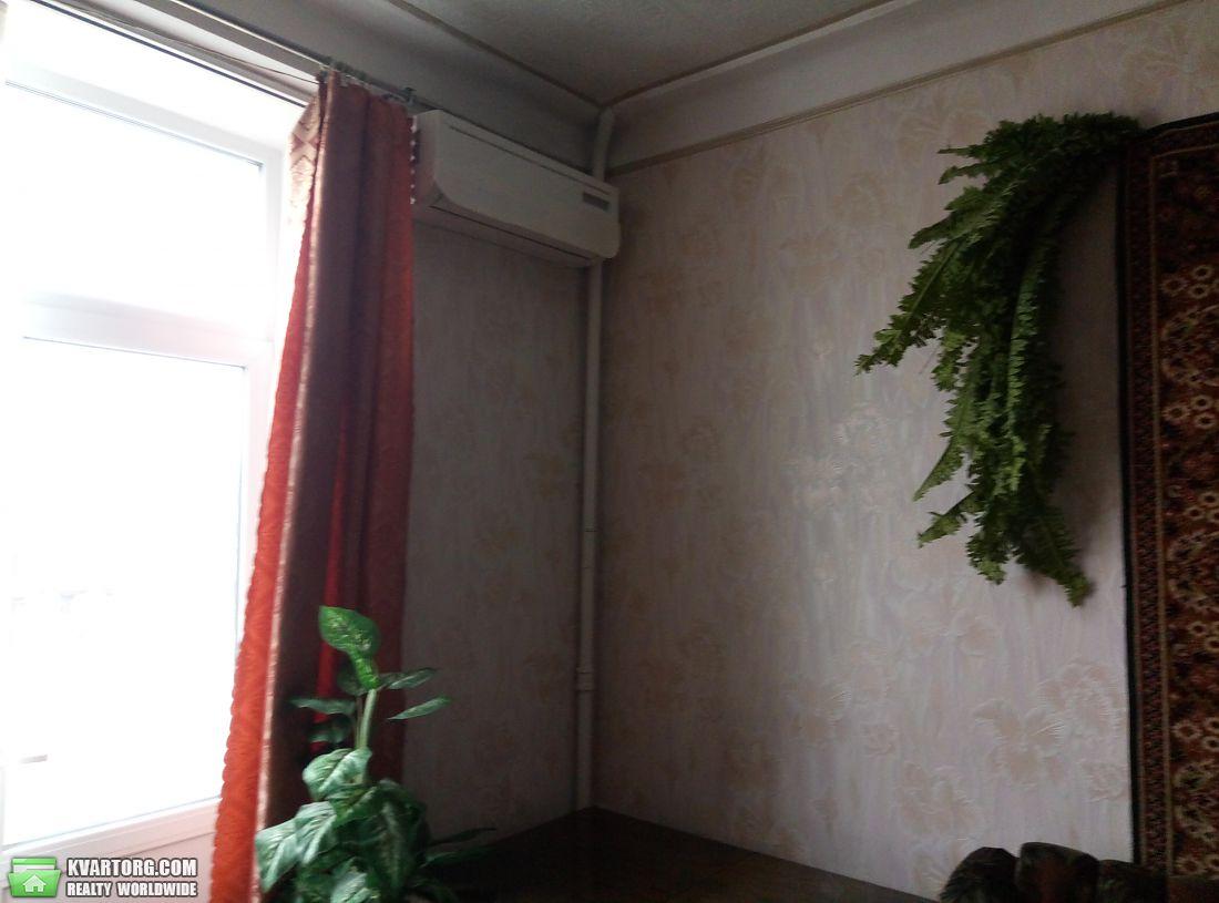 продам 2-комнатную квартиру. Днепропетровск, ул.Карла Маркса . Цена: 53000$  (ID 2016761) - Фото 4