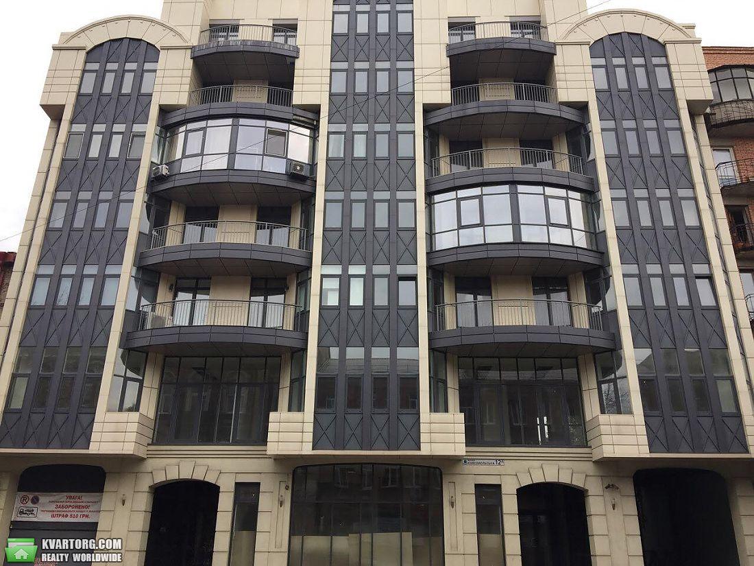 продам 4-комнатную квартиру Днепропетровск, ул.Комсомольская - Фото 1