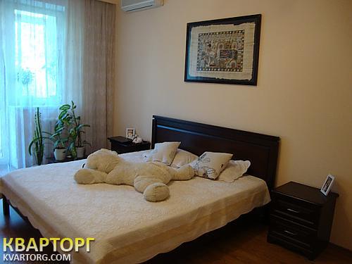 продам 3-комнатную квартиру Днепропетровск, ул.миронова 30 - Фото 2