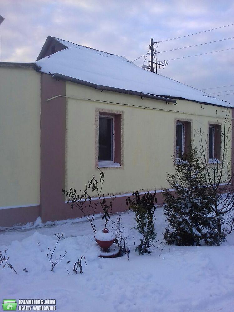 продам дом Харьков, ул.Кустанайский - Фото 5