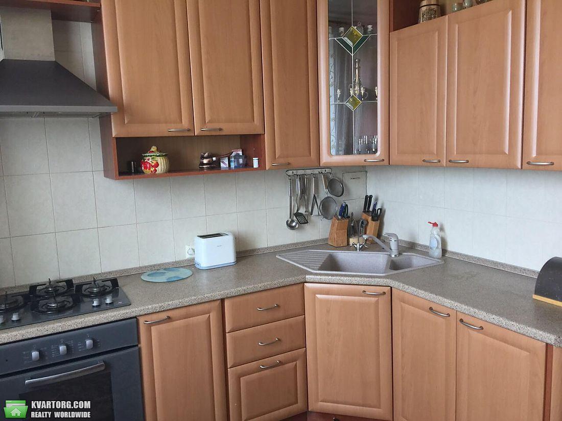 продам 4-комнатную квартиру Днепропетровск, ул. Гончара - Фото 1