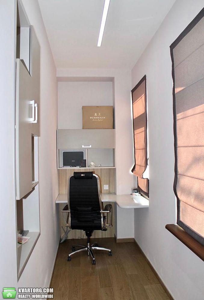 продам 3-комнатную квартиру Днепропетровск, ул.Фучика ул. 14а - Фото 9