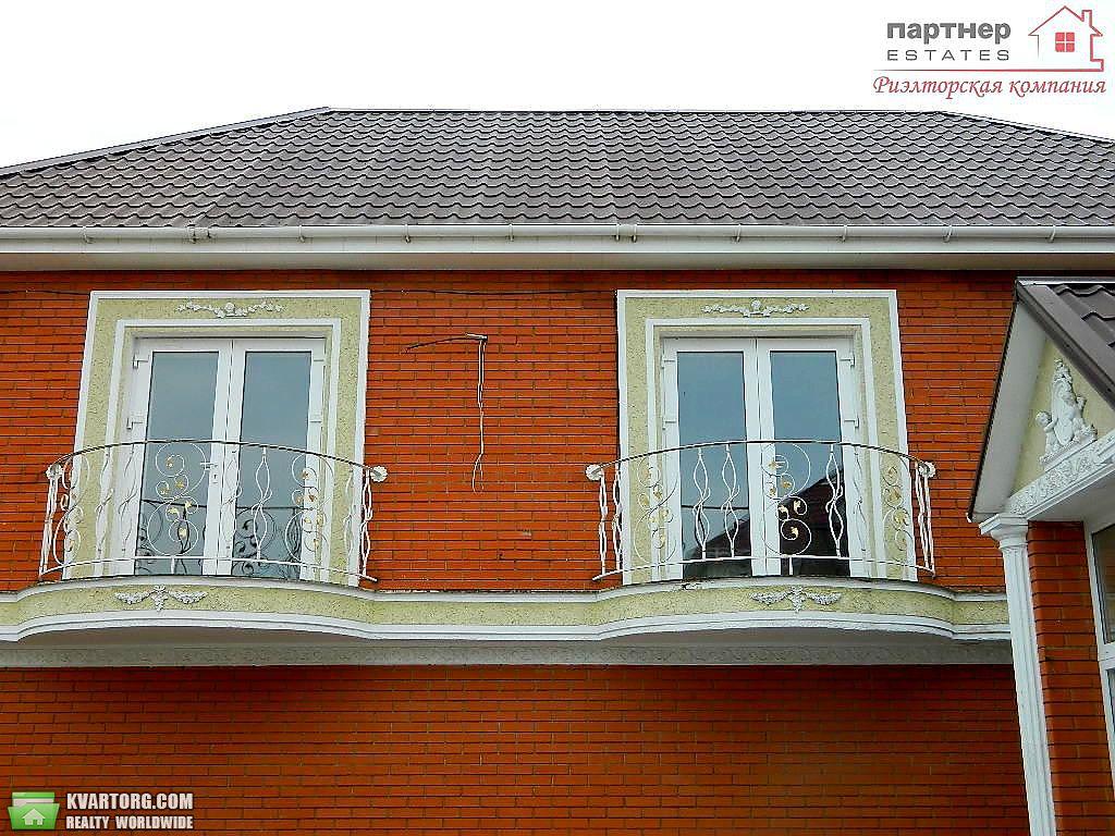 продам дом Одесса, ул.Березовая - Фото 1