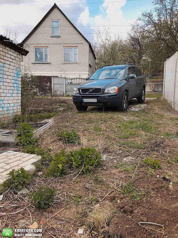 продам участок Харьков, ул.Малая Даниловка - Фото 1