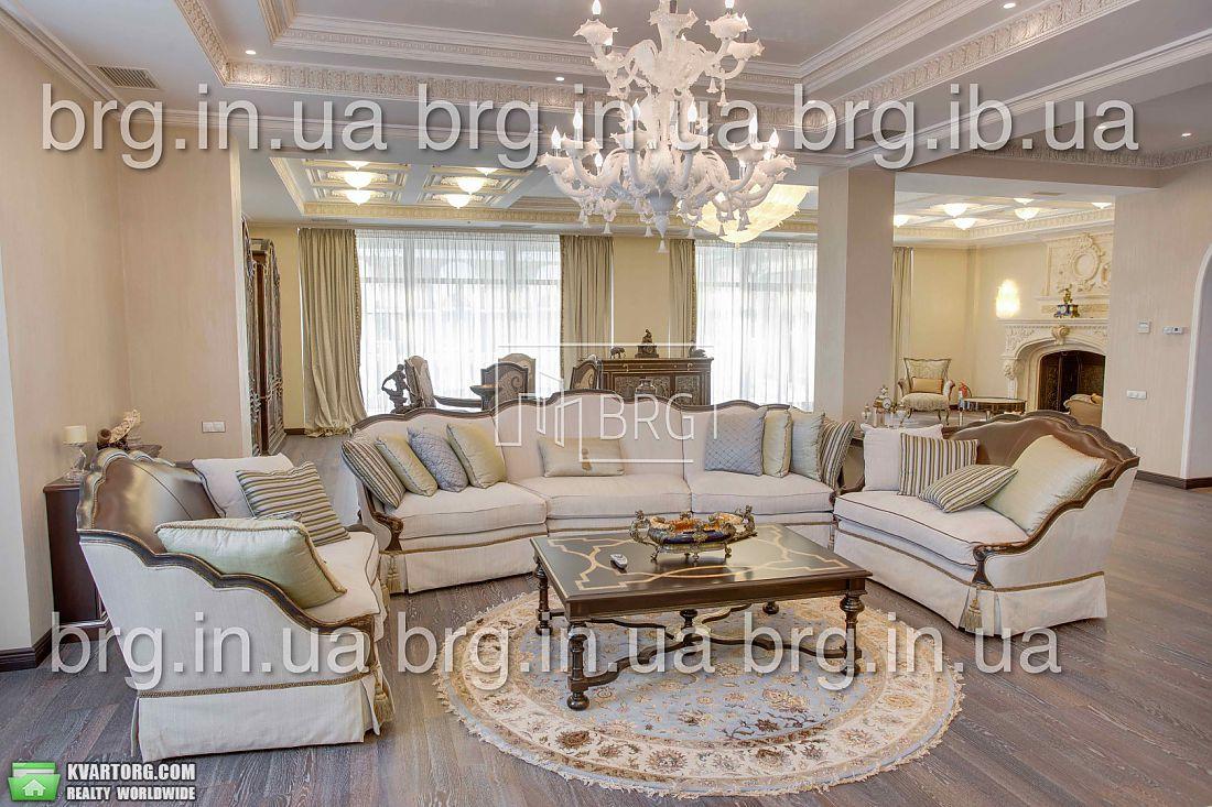 продам дом Киев, ул. Зверинецкая - Фото 2
