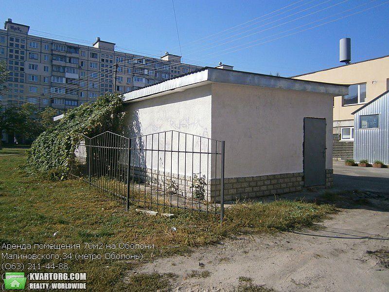 сдам помещение Киев, ул. Малиновского 34 - Фото 3