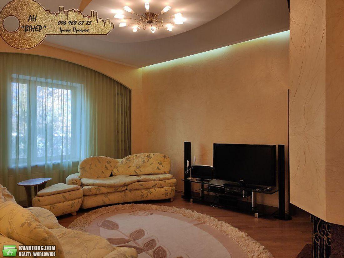 сдам 3-комнатную квартиру Ровно, ул.Киевская 92б - Фото 1