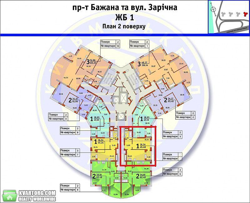 продам 1-комнатную квартиру Киев, ул. Заречная - Фото 5
