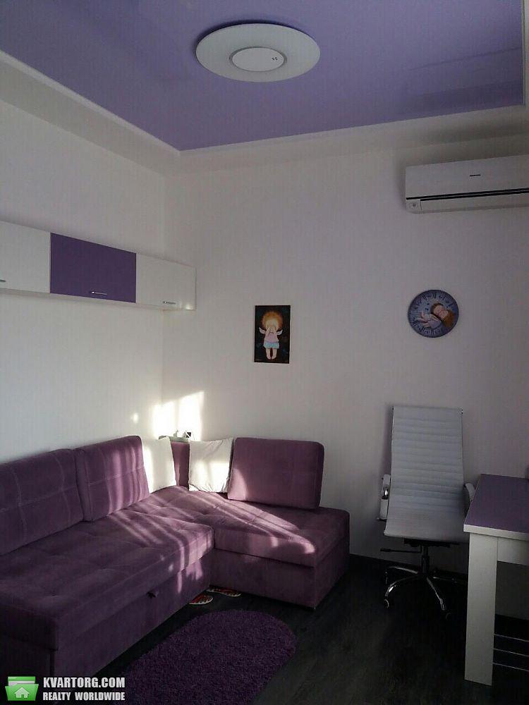 продам дом Днепропетровск, ул.Юбилейное - Фото 4