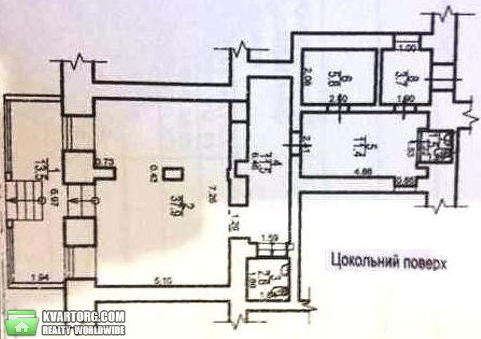продам кафе/ресторан. Одесса, ул.Торговая . Цена: 100000$  (ID 1795481) - Фото 10
