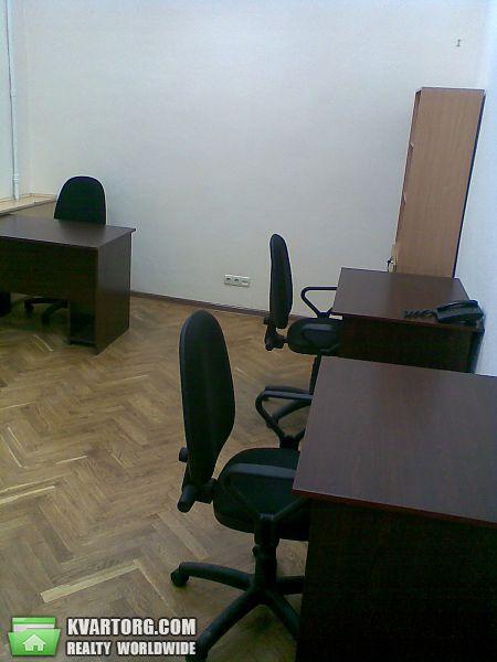 продам 3-комнатную квартиру Киев, ул. Софиевская 17 - Фото 2