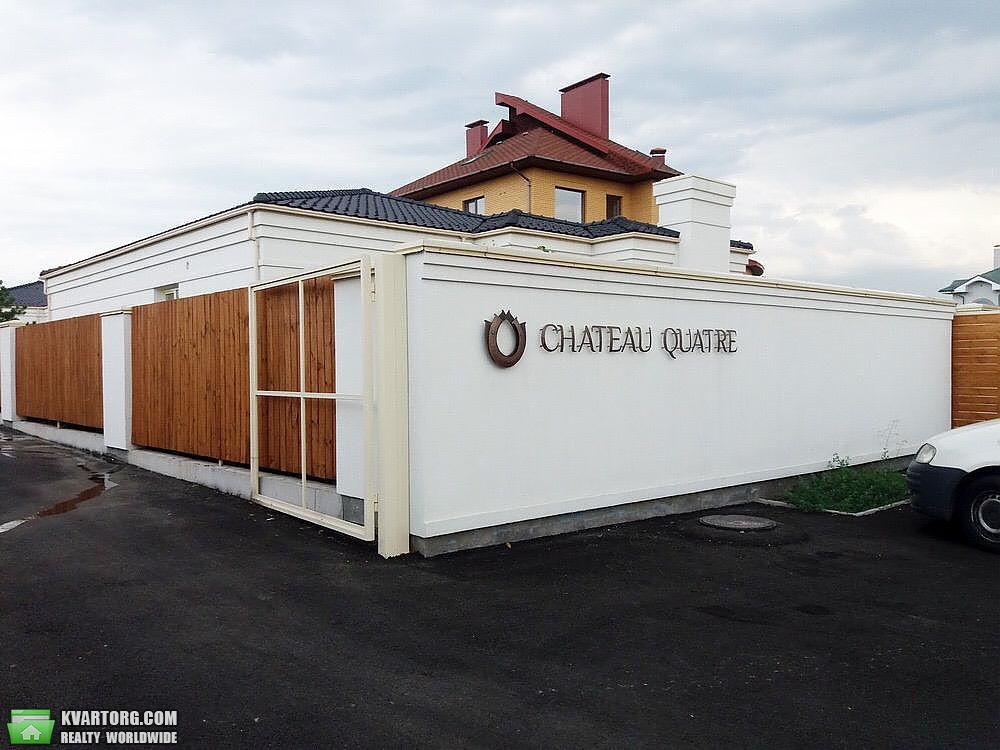 продам дом Днепропетровск, ул.Телевизионная - Фото 1