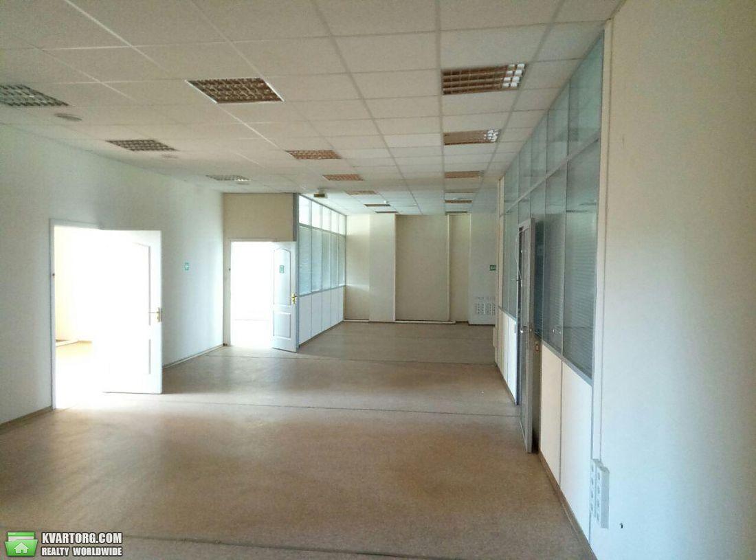 Москва аренда офиса на ушинского Аренда офиса 50 кв Смоленская (Арбатско-Покровская линия)