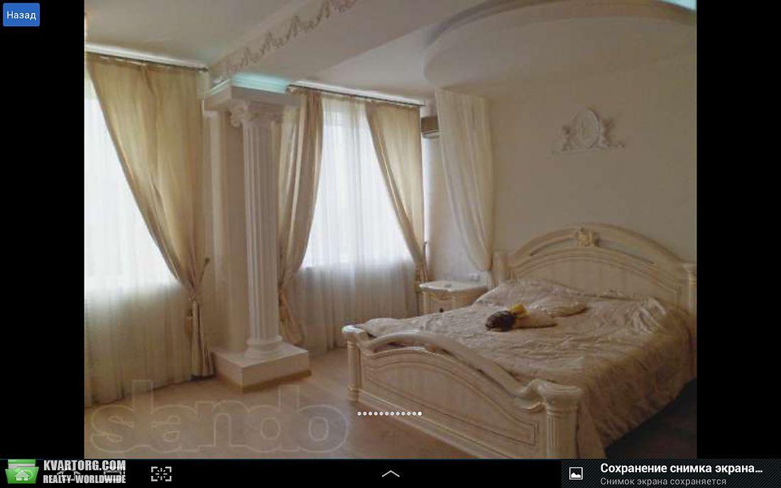 продам 3-комнатную квартиру Днепропетровск, ул.суворова - Фото 10