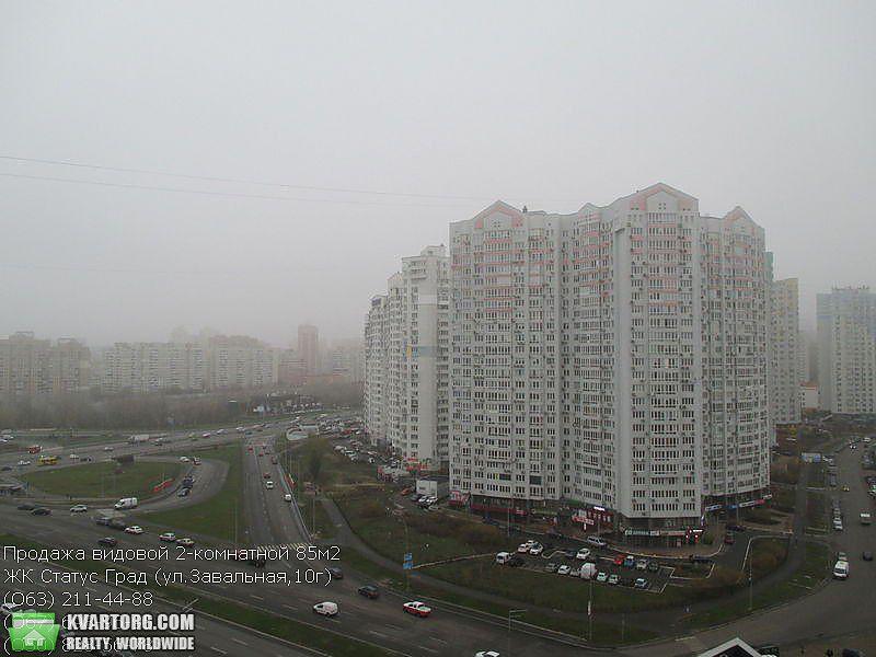 продам 2-комнатную квартиру Киев, ул. Завальная 10Г - Фото 8