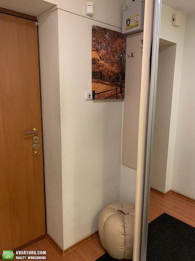 продам 2-комнатную квартиру Днепропетровск, ул.Бригадная - Фото 5