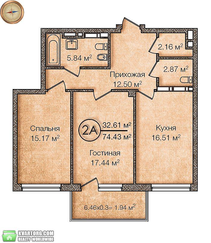 продам 2-комнатную квартиру. Киев, ул. Киквидзе 17. Цена: 144000$  (ID 2337787) - Фото 4