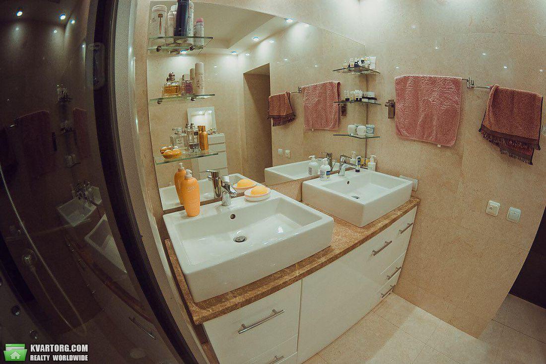 продам 5-комнатную квартиру Днепропетровск, ул.Ленина - Фото 3