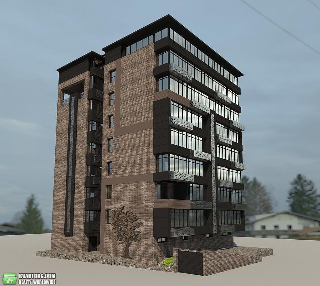 продам 3-комнатную квартиру Днепропетровск, ул.Артема