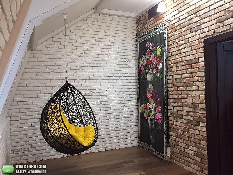 продам 2-комнатную квартиру Днепропетровск, ул.Урицкого - Фото 1