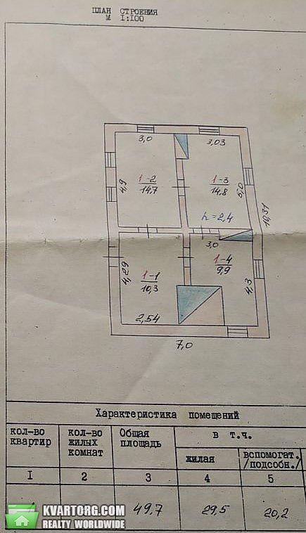 продам участок Хмельницкий, ул.Центральная - Фото 5