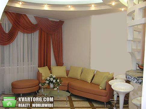 продам 3-комнатную квартиру Днепропетровск, ул.Жуковского - Фото 2
