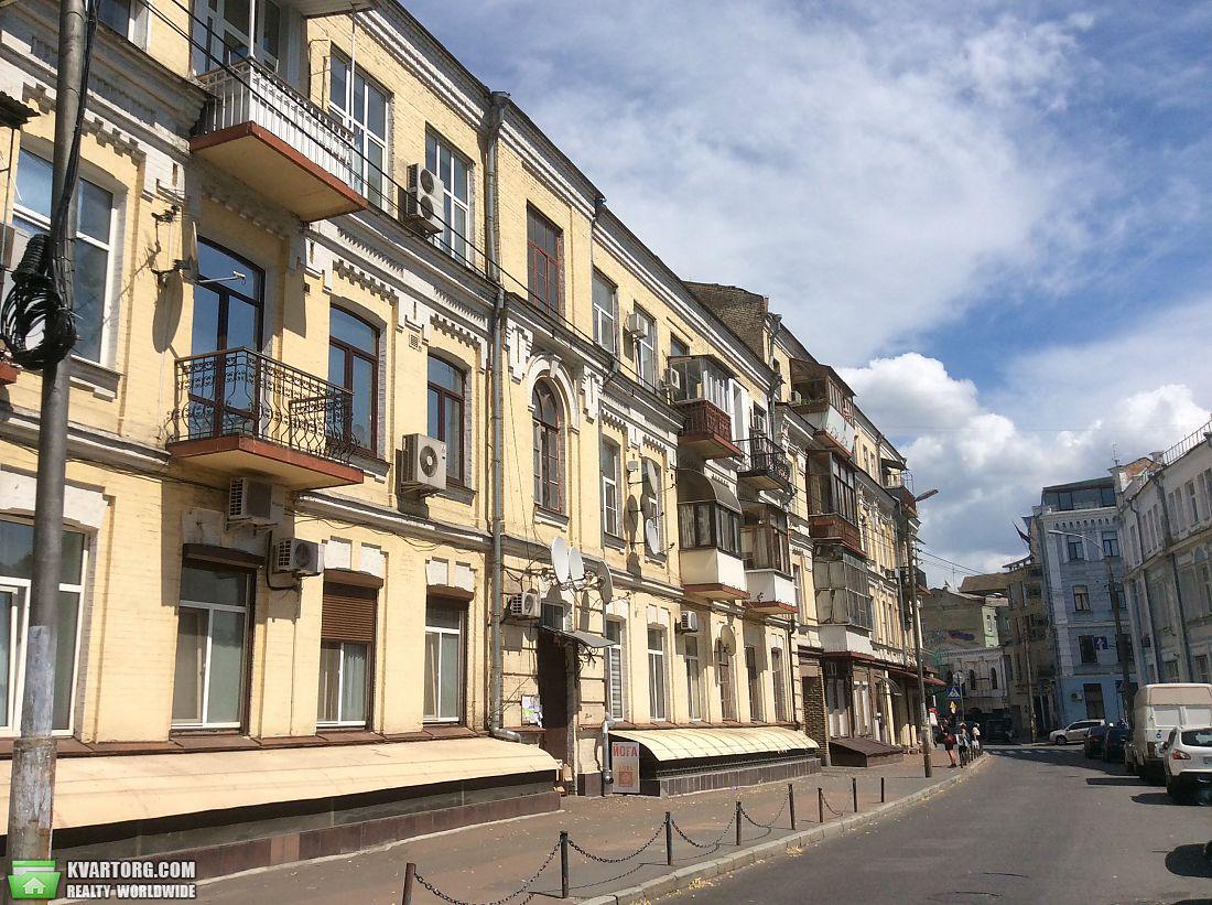 продам 2-комнатную квартиру. Киев, ул.Притисско-Никольская 2. Цена: 130000$  (ID 2070348) - Фото 1