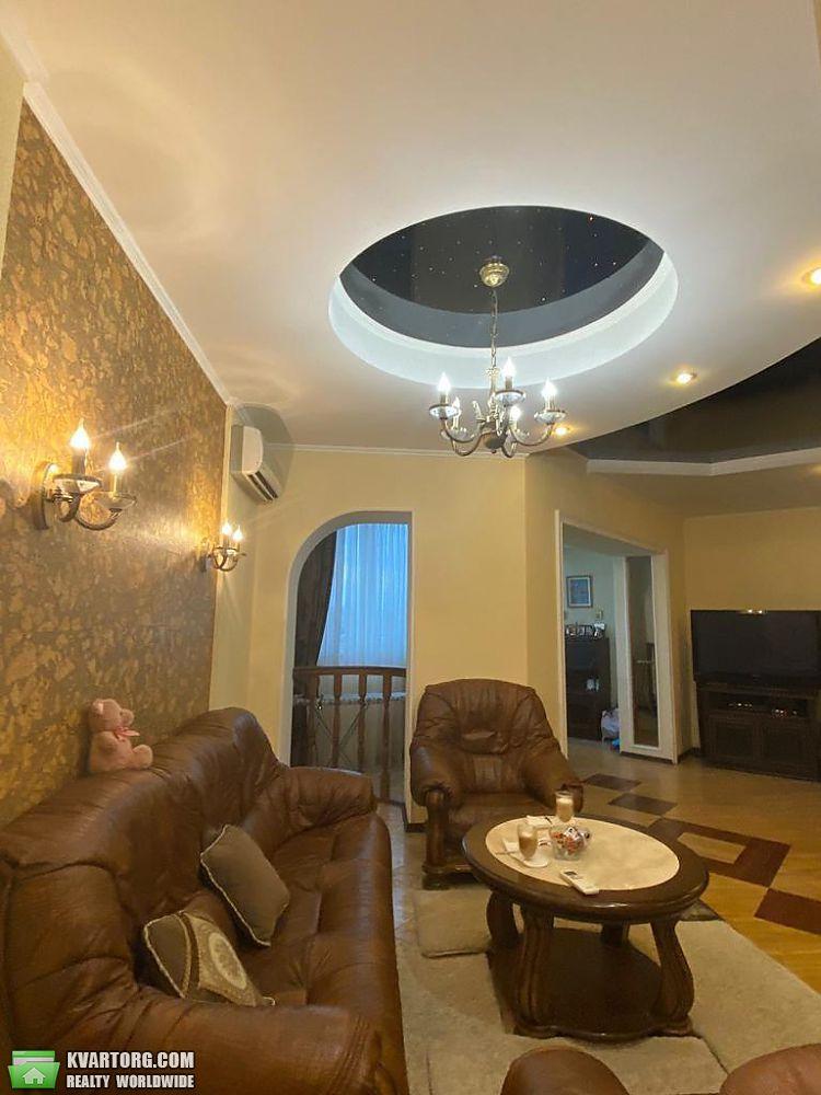 продам 4-комнатную квартиру Днепропетровск, ул.Клары Цеткин - Фото 3