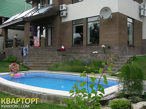 продам дом Днепропетровск, ул.пр.гагарина - Фото 1