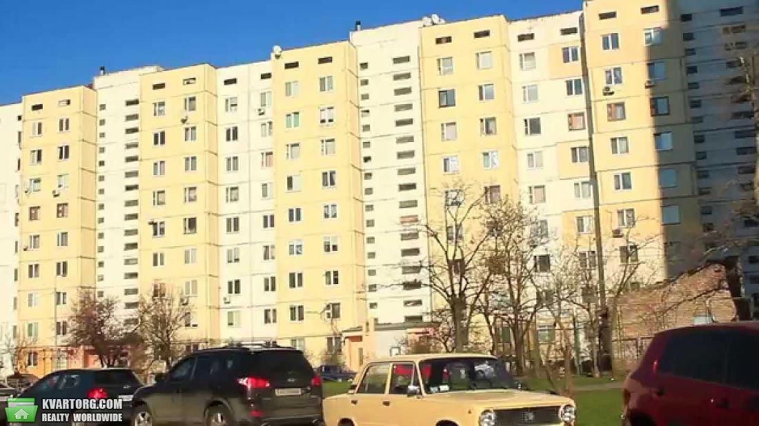 продам 3-комнатную квартиру. Киев, ул. Лайоша Гавро 17. Цена: 5800$  (ID 2100084) - Фото 1