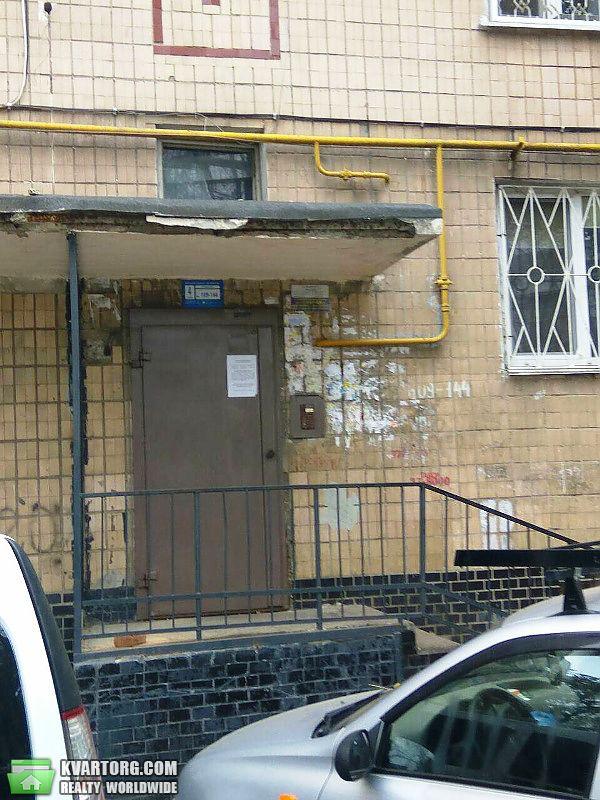 продам 3-комнатную квартиру Одесса, ул.Краснова 14 - Фото 1