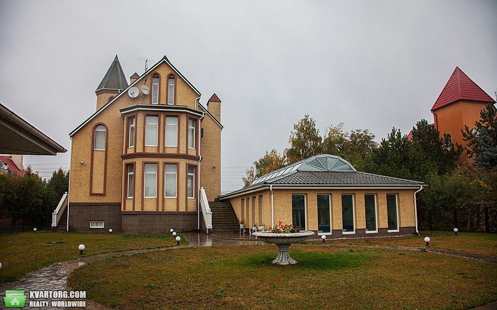 продам дом Днепропетровск, ул.Звездная - Фото 1
