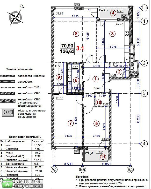 продам 3-комнатную квартиру. Киев, ул. Воровского 15а. Цена: 1600$  (ID 2002412) - Фото 2
