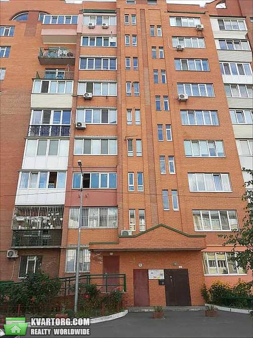 продам 2-комнатную квартиру Киевская обл., ул.Садоваяы 5а - Фото 1
