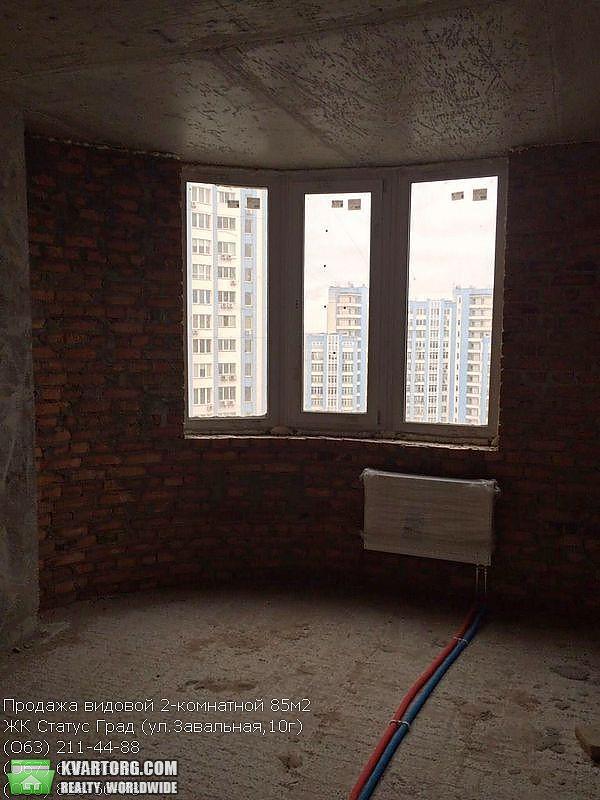 продам 2-комнатную квартиру Киев, ул. Завальная 10Г - Фото 5