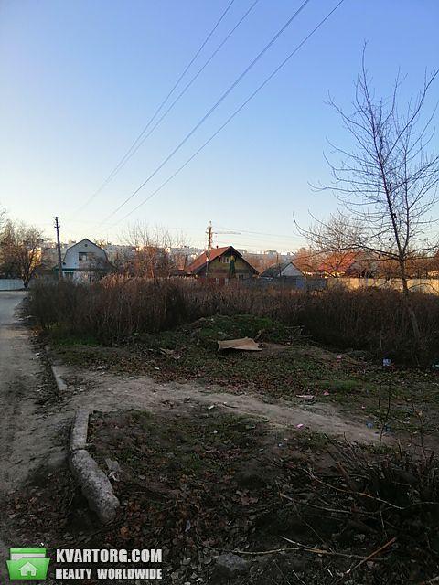 продам участок Васильков, ул.Полевая - Фото 10