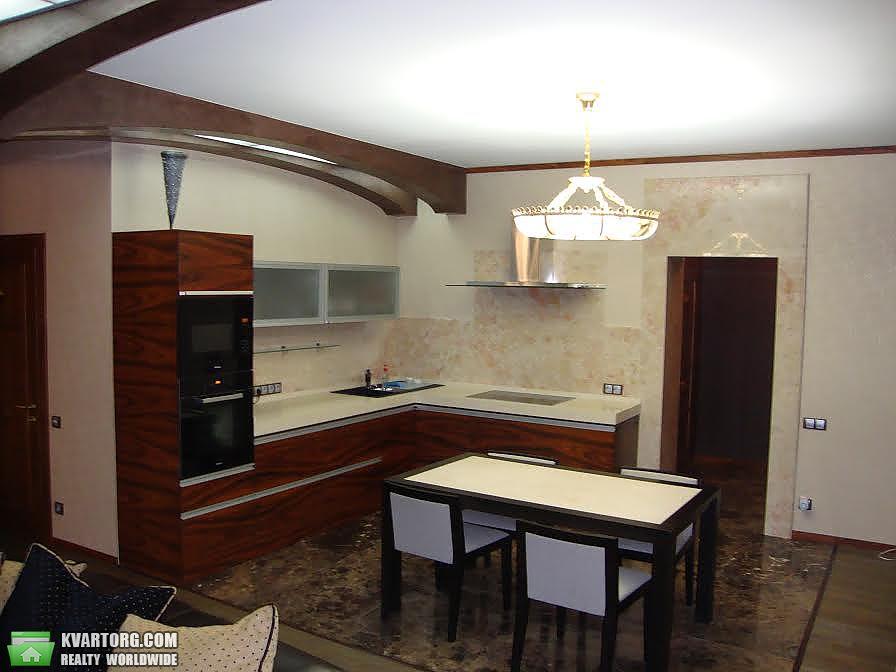 продам 2-комнатную квартиру Днепропетровск, ул.Дзержинского - Фото 1