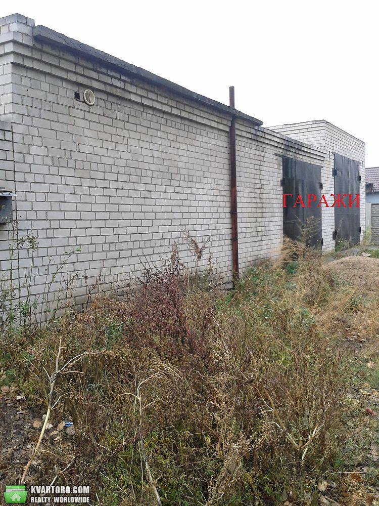 продам дом Днепропетровск, ул.Харьковская - Фото 8