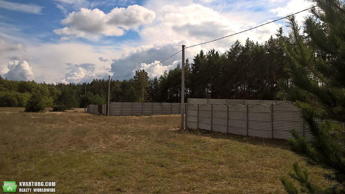 продам участок. Вышгород, ул.Хотяновка . Цена: 9000$  (ID 1840059) - Фото 1