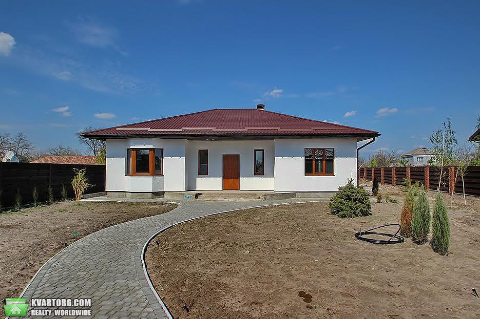 продам дом Днепропетровск, ул.Строителей - Фото 1