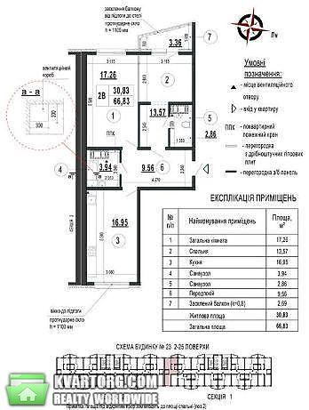 продам 2-комнатную квартиру. Киев, ул. Чавдар 23. Цена: 53000$  (ID 2247000) - Фото 3