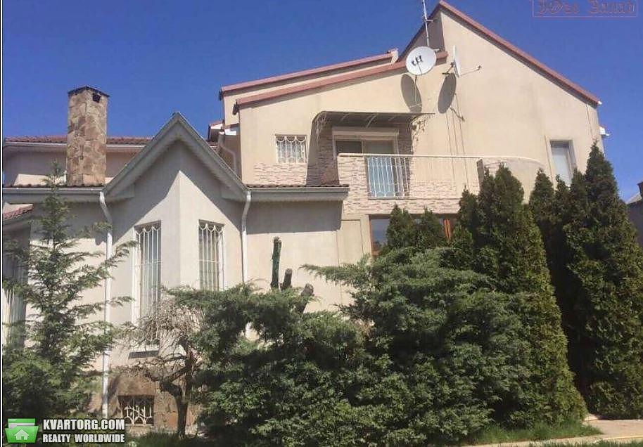 продам дом Одесса, ул.Парниковая улица - Фото 1