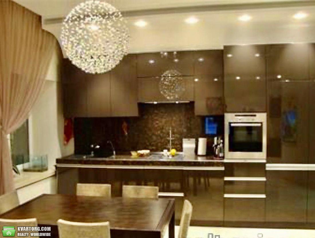 продам 4-комнатную квартиру Днепропетровск, ул.Пушкина 11а - Фото 1