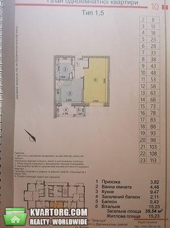 продам 1-комнатную квартиру. Киев, ул. Вербицкого 1. Цена: 32400$  (ID 2247703) - Фото 4