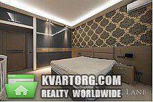 продам 3-комнатную квартиру. Киев, ул. Черновола 29а. Цена: 255000$  (ID 1795503) - Фото 7