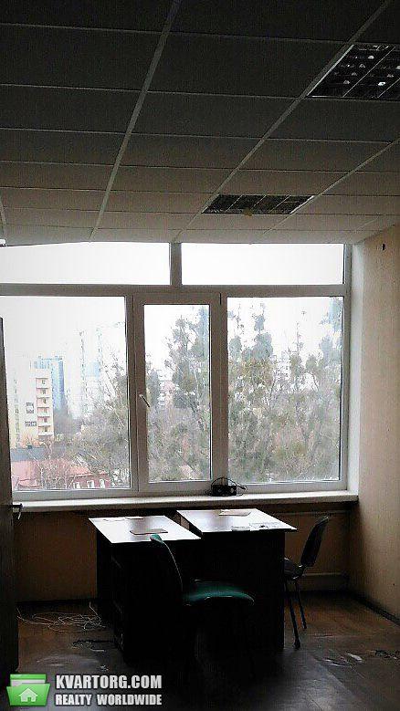сдам офис. Харьков, ул.Космическая . Цена: 700$  (ID 2041218) - Фото 2