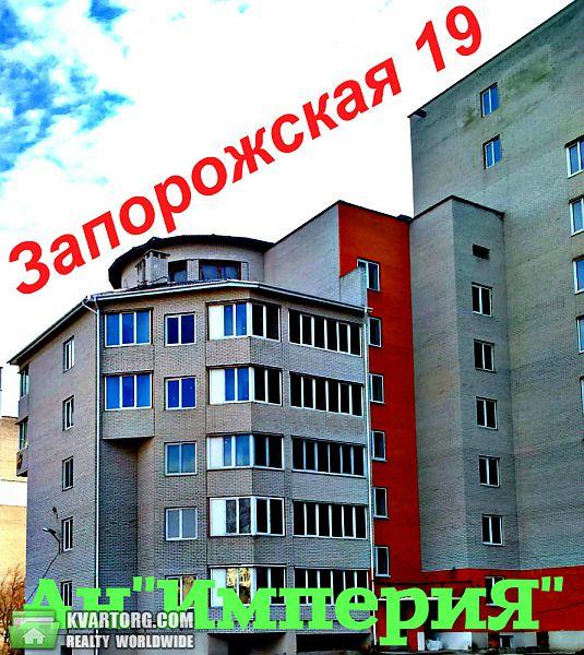 продам 3-комнатную квартиру Киевская обл., ул.Запорожская 19 - Фото 4