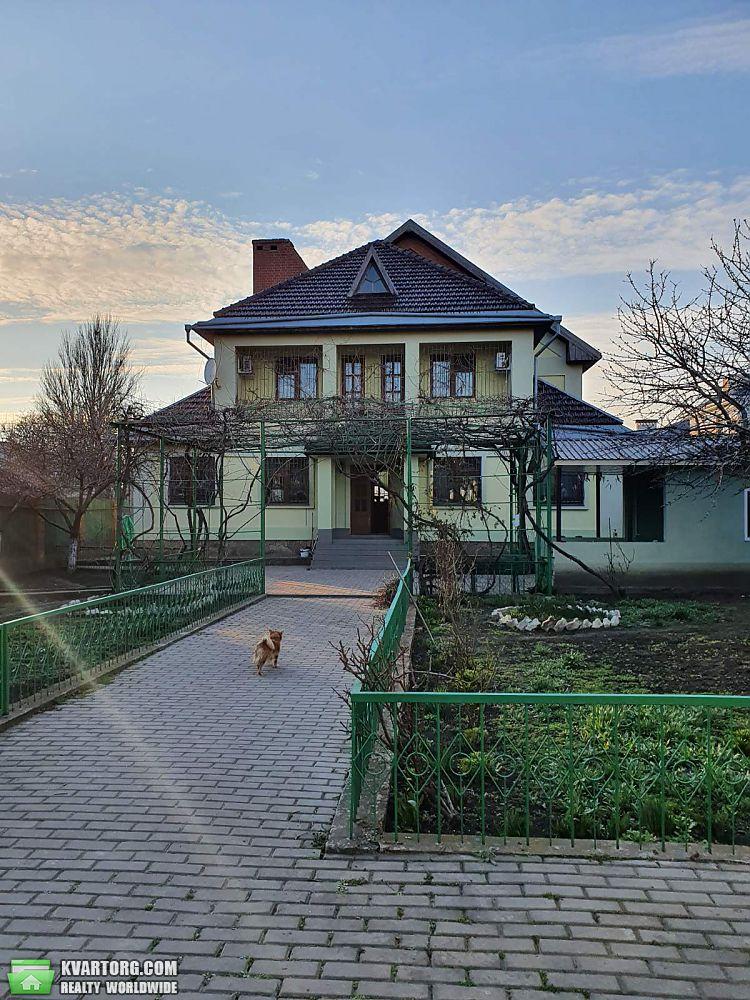 продам дом Одесса, ул.Бригадная 55 - Фото 1