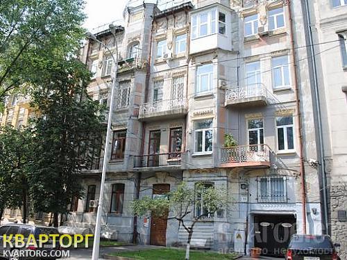 продам 3-комнатную квартиру Киев, ул.сикорского